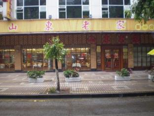Colorful days hotel Guangzhou - Exterior