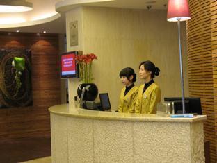 Sunny Huansha Hotel Hangzhou - Reception