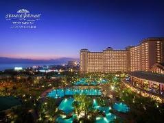 Howard Johnson Resort Sanya Bay | China Budget Hotels