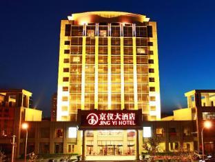 /cs-cz/jingyi-hotel/hotel/beijing-cn.html?asq=dTERTFwUdZmW%2fDvEmHnebw%2fXTR7eSSIOR5CBVs68rC2MZcEcW9GDlnnUSZ%2f9tcbj