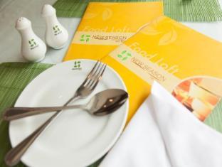 New Season Hotel Hat Yai - Restaurant