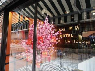 Bridal Tea House Hung Hom Winslow Hotel Hongkong - Inngang