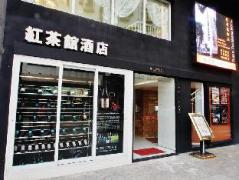 Hotel in Hong Kong | Bridal Tea House Tai Kok Tsui Anchor Hotel