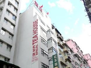 Bridal Tea House Tai Kok Tsui Li Tak Hotel Hong Kong - Eksterijer hotela