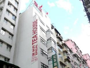 Bridal Tea House Tai Kok Tsui Li Tak Hotel Hong Kong - Exterior