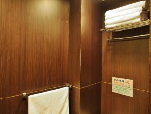 Bridal Tea House Tai Kok Tsui Li Tak Hotel Hong Kong - Bathroom