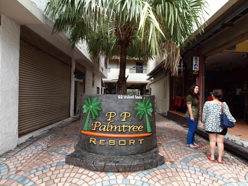 P.P. Palm Tree Resort7