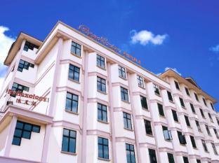 Regalodge Hotel Ipoh - Exterior
