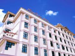Regalodge Hotel | Malaysia Hotel Discount Rates