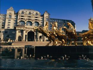 Regal Court Hotel Beijing Beijing - Exterior