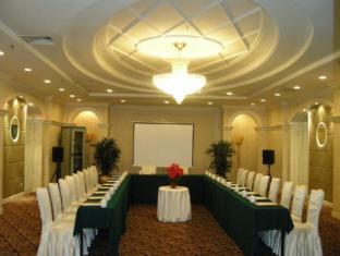 Regal Court Hotel Beijing Beijing - Meeting Room