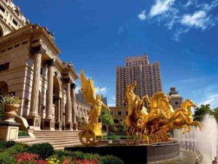 Regal Court Hotel Beijing Beijing