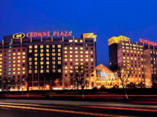 Crowne Plaza Beijing International Airport