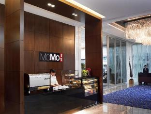 Courtyard By Marriott Hong Kong Hotel Hong Kong - MoMo to Go