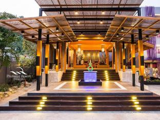 Phuvaree Resort Phuket - Reception
