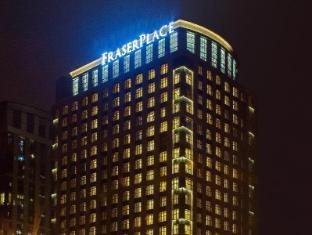 /fraser-place-tianjin/hotel/tianjin-cn.html?asq=jGXBHFvRg5Z51Emf%2fbXG4w%3d%3d