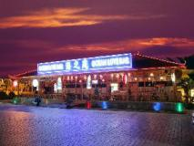 China Hotel Accommodation Cheap | surroundings