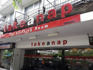 Take A Nap (Hostel)