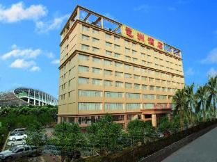 /pazhou-hotel/hotel/guangzhou-cn.html?asq=jGXBHFvRg5Z51Emf%2fbXG4w%3d%3d