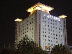 Xian HNA Business Hotel Downtown - China