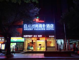Orient Fashion Hotel