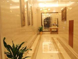 Addar Hotel Jerusalem - Hotel Innenbereich