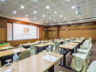 Column Bangkok Bangkok - Meeting Room