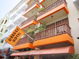오렌지 호텔