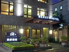 Beauty Hotels Roumei Boutique | Taiwan Hotels Taipei