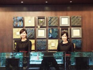 Beauty Hotels Roumei Boutique Taipei - Reception