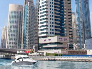 Dusit Residence Dubai Marina Hotel