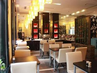 Belgravia All Suites Serviced Residence Shanghai - Restaurant