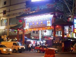 D Oriental Inn Hotel Kuala Lumpur - Shops