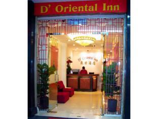 D Oriental Inn Hotel Kuala Lumpur - Entrada
