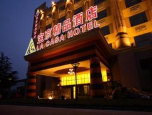 상하이 라 카사 엘레강스 호텔