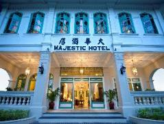 Cheap Hotels in Malacca / Melaka Malaysia | Majestic Malacca Hotel