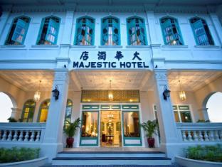 Majestic Malacca Hotel