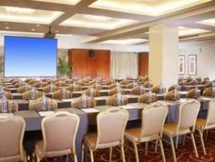 Ramada Plaza Shanghai Gateway Shanghai - Meeting Room