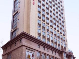 Ramada Plaza Peace Hotel
