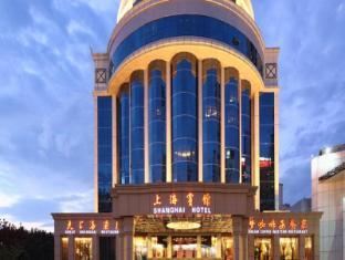 /sv-se/shanghai-hotel/hotel/shenzhen-cn.html?asq=vrkGgIUsL%2bbahMd1T3QaFc8vtOD6pz9C2Mlrix6aGww%3d