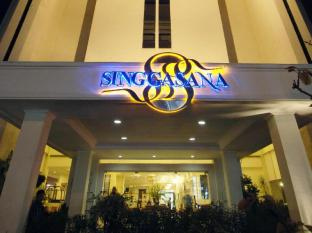 /id-id/singgasana-hotel-makassar/hotel/makassar-id.html?asq=jGXBHFvRg5Z51Emf%2fbXG4w%3d%3d