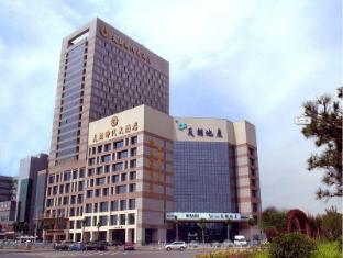 /id-id/titan-times-hotel/hotel/xian-cn.html?asq=jGXBHFvRg5Z51Emf%2fbXG4w%3d%3d