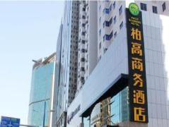 Paco Business Hotel | China Budget Hotels
