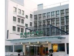Shanshui Trends Hotel Shao Yao Ju | Hotel in Beijing