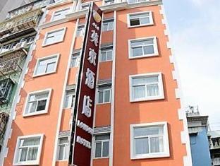 Ole London Hotel Макао - Экстерьер отеля