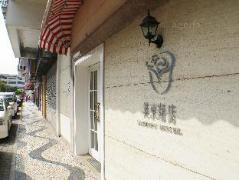 Ole London Hotel | Macau Budget Hotels