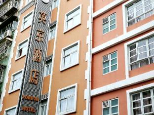 Ole London Hotel Macau - Exterior