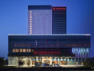 北京萬達嘉華酒店