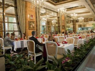 NagaWorld Hotel & Entertainment Complex Phnom Penh - Bistro Romano - Italian Restaurant