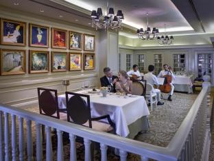 NagaWorld Hotel & Entertainment Complex Phnom Penh - Le Gourmet - French Restaurant